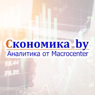 Аналитика от Macrocenter