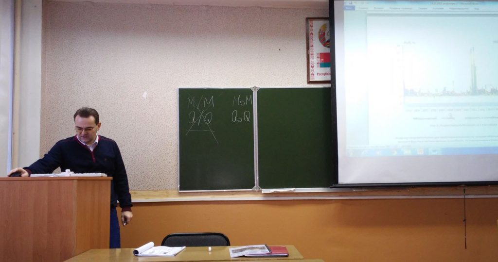 Преподаватель Владимир Акулич