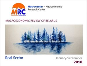 Review of the real sector of Belarus
